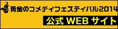 list_comefes-01-01-01.jpg