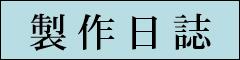 list_news-01-01.jpg